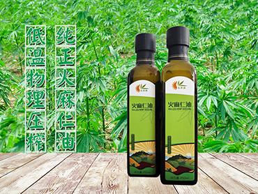 Hemp Hearts Oil 250 ml / bottle